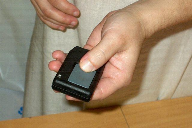 Nouzové tlačítko | foto: F. Tichý