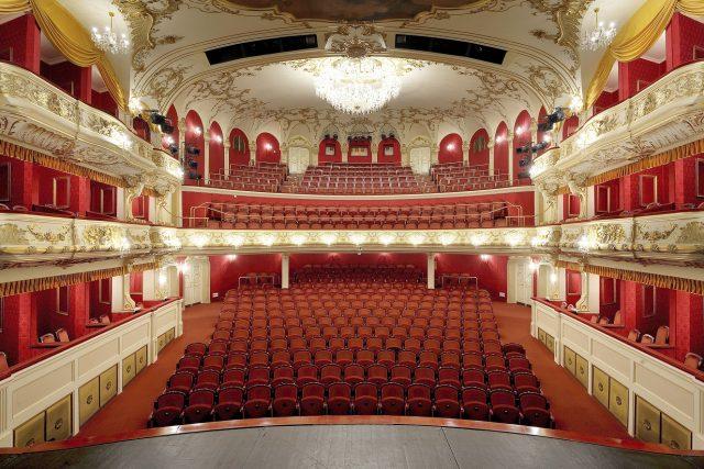 Divadlo Antonína Dvořáka Ostrava | foto:  Národní divadlo moravskoslezské Ostrava