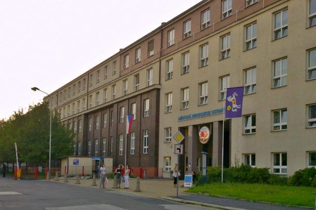 Městská nemocnice Ostrava | foto: František Tichý,  Český rozhlas