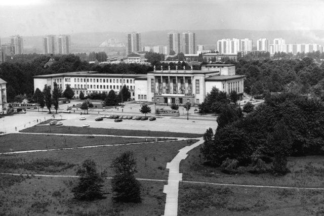 Dům kultury města Ostravy | foto: Pavel Čajka,  Archiv DKMO
